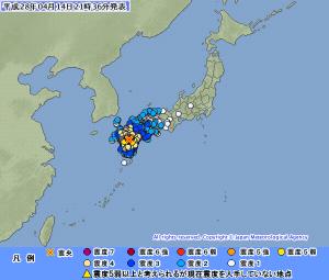 熊本地震14日