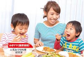 みきママ子供1
