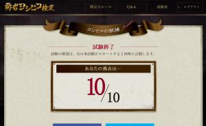 yoshihikosiren10