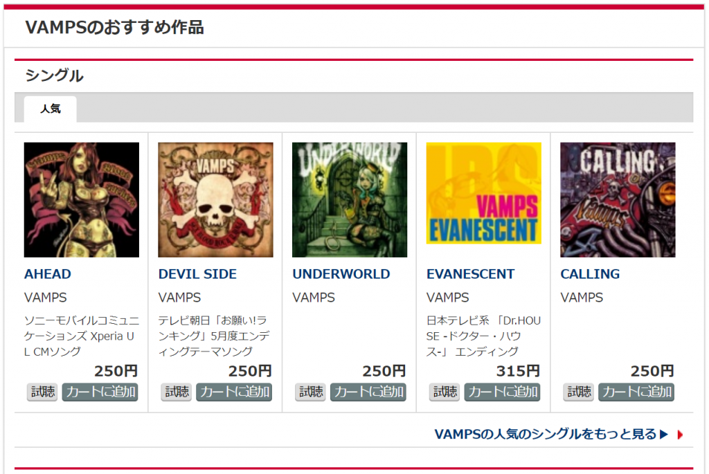 「進撃の巨人」が全巻無料で読める漫画アプリ【マ …